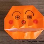 折り紙 【アンパンマン】カレーパンマンの折り方