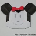 折り紙 【ディズニー】ミニーマウスの折り方