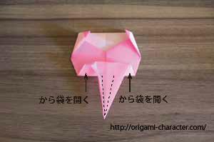 2ドキンちゃん-7-1