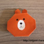 折り紙  【LINE】ブラウンの折り方