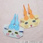 折り紙 【妖怪ウォッチ】コマさんの折り方