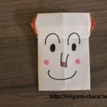 折り紙 【アンパンマン】しょくぱんまんの折り方