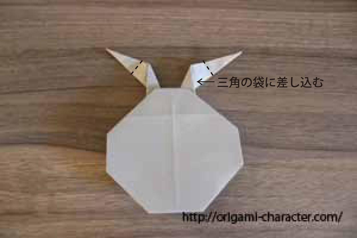 すべての折り紙 折り紙折り方キャラクターアンパンマン : ... 折り方 | キャラクター折り紙