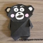 折り紙 くまモンの折り方