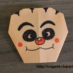 折り紙 【アンパンマン】クリームパンダの折り方
