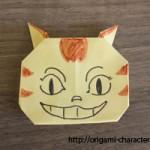 折り紙 【トトロ】ネコバスの折り方