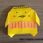 折り紙 バリィさんの折り方