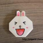 折り紙 【LINE】コニーの折り方