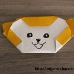 折り紙 【ディズニー】ダッフィーの折り方