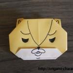 折り紙 【紙兎ロペ】アキラ先輩の折り方