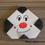 折り紙 【アンパンマン】おむすびまんの折り方