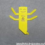 折り紙 【妖怪ウォッチ】一旦ゴメンの折り方