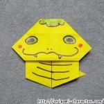 折り紙 【妖怪ウォッチ】ツチノコの折り方