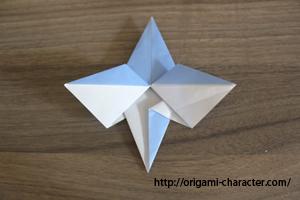 1カイオーガ1折り方10-1