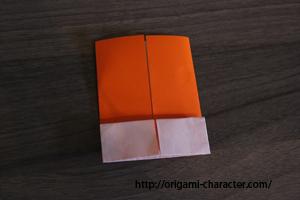 1マリオのキノコ1折り方5-2