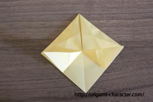 1ジラーチ1折り方18-2