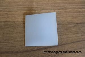 1カイオーガ1折り方14