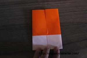1マリオのキノコ1折り方3-2