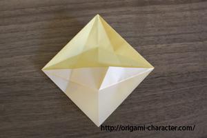 1ジラーチ1折り方14-2