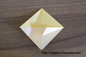 1ジラーチ1折り方12-3