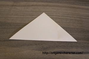 2マリオのキノコ1折り方1