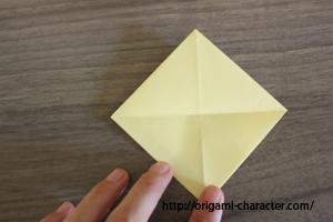 1ジラーチ1折り方9