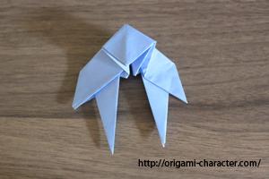1カイオーガ1折り方32