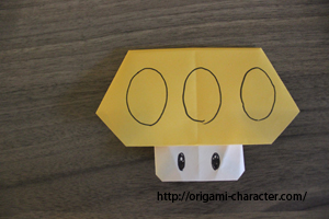 2マリオのキノコ1折り方8-2