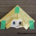 折り紙 【ポケモン】ジラーチの折り方