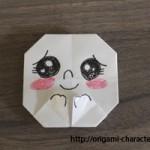 折り紙 【LINE】ムーンの折り方