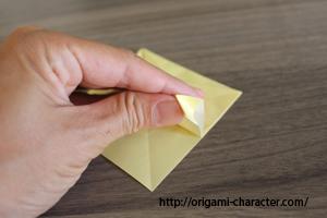1ジラーチ1折り方22-3