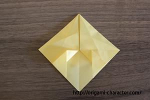 1ジラーチ1折り方19-2