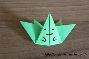 1雑草1折り方9