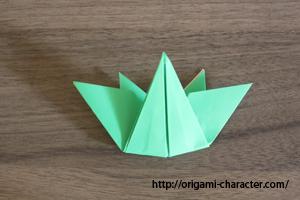 1雑草1折り方8