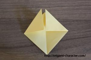 1ジラーチ1折り方3-2