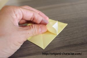 1ジラーチ1折り方22-2