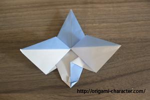1カイオーガ1折り方11-2