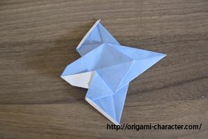 1カイオーガ1折り方13