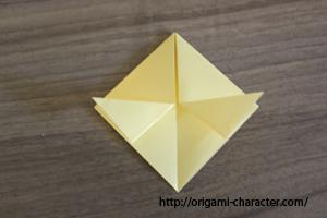 1ジラーチ1折り方5-2