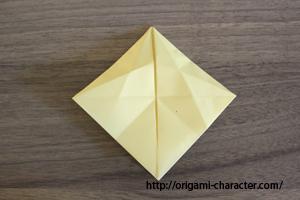 1ジラーチ1折り方15