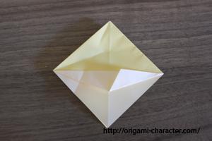 1ジラーチ1折り方13-3