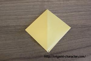 1ジラーチ1折り方7