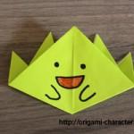 折り紙 【すみっこぐらし】ざっそうの折り方