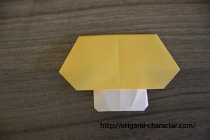 2マリオのキノコ1折り方8-1