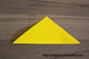 1トゲピー1折り方1