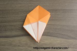 1アチャモ1折り方13-3