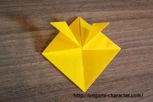 1トゲピー1折り方6-2