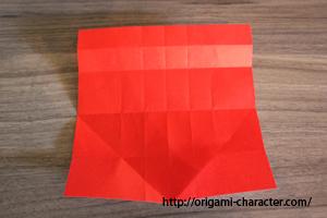 1プラスルとマイナン1折り方9