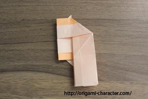 1アチャモ1折り方57-2