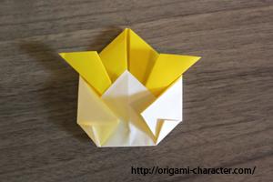1トゲピー1折り方16-2